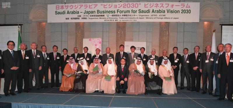 منتدى الاعمال السعودي الياباني5