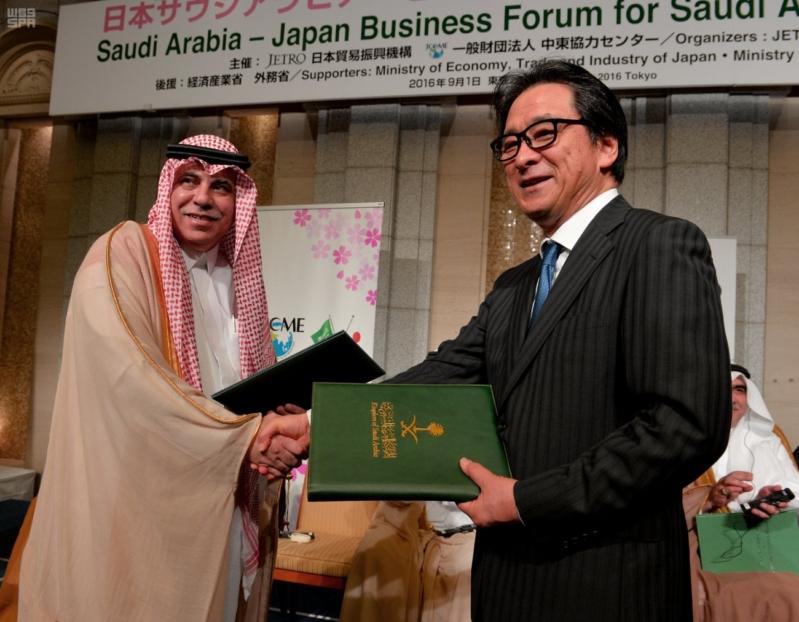 منتدى الاعمال السعودي الياباني6