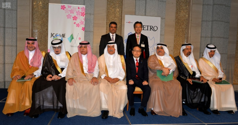 منتدى الاعمال السعودي الياباني8