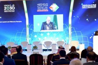 بالصور.. منتدى الرؤساء التنفيذيين السعودي البريطاني يرسم ملامح العلاقات الاقتصادية - المواطن