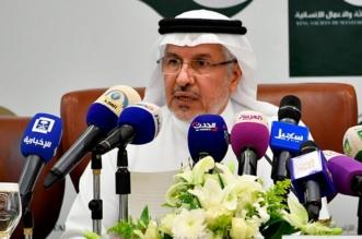 الملك يرعى منتدى الرياض الإنساني الدولي الأول - المواطن