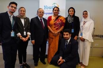 سعوديون يشاركون في منتدى شباب المجلس الاقتصادي بالأمم المتحدة - المواطن