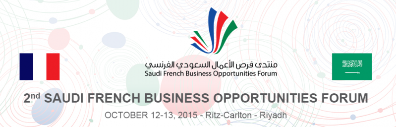 منتدى فرص الأعمال السعودي الفرنسي
