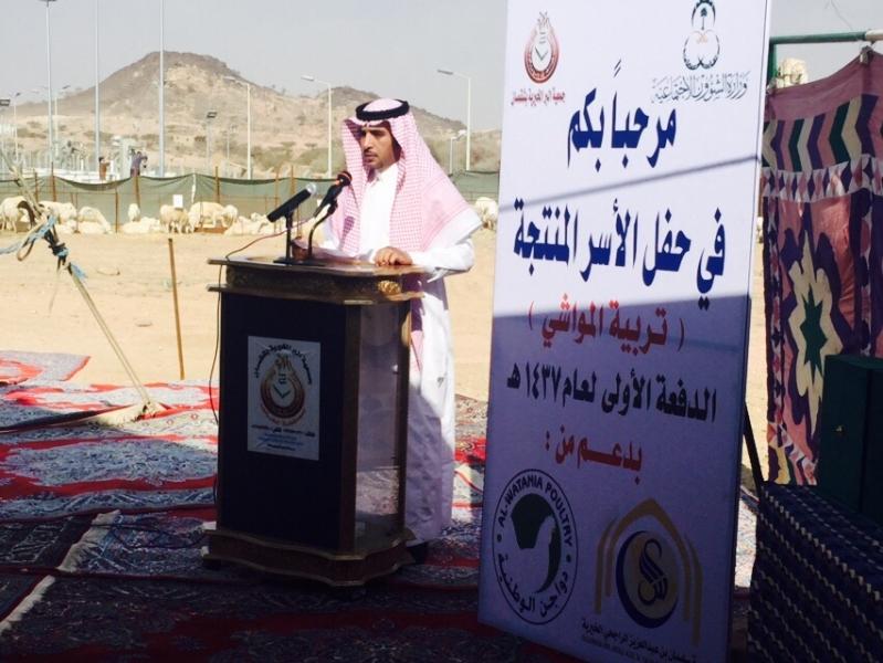 منحت جمعية البر الخيرية بشقصان جنوب الطائف-اغنام (1)