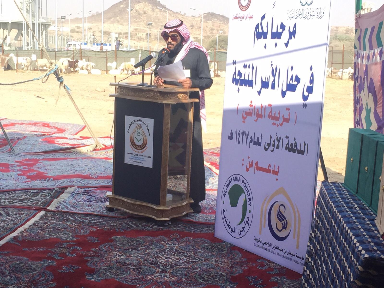 منحت جمعية البر الخيرية بشقصان جنوب الطائف-اغنام (2)