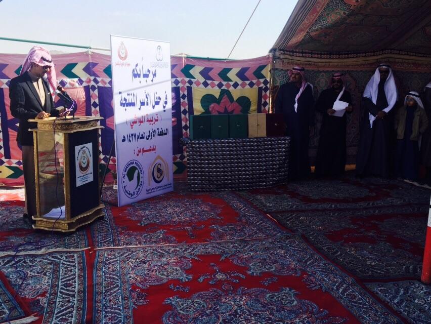 منحت جمعية البر الخيرية بشقصان جنوب الطائف-اغنام (3)