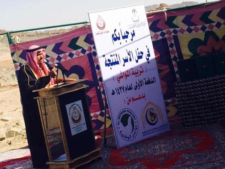 منحت جمعية البر الخيرية بشقصان جنوب الطائف-اغنام (4)