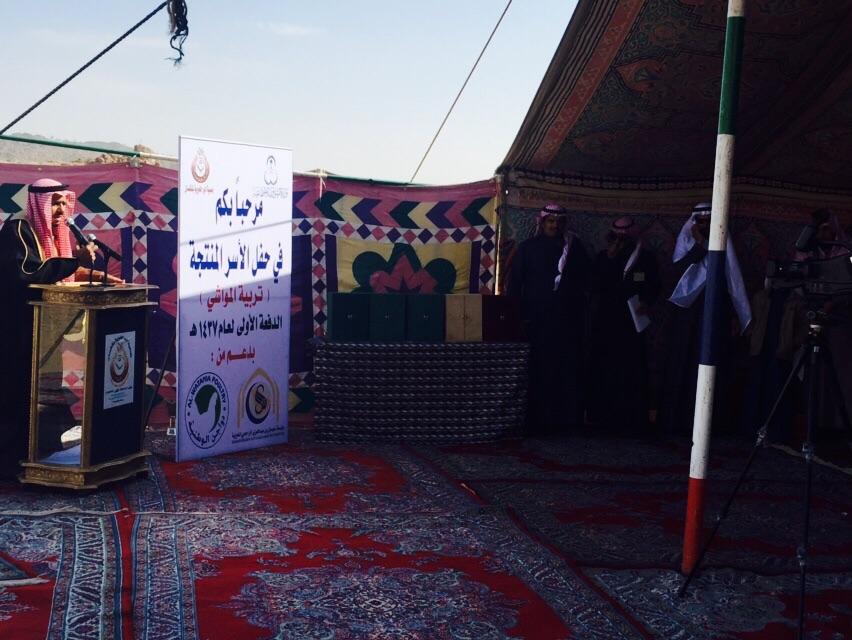 منحت جمعية البر الخيرية بشقصان جنوب الطائف-اغنام (6)