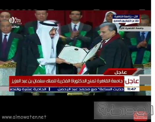 منح الملك سلمان الدكتوراه الفخرية من جامعة القاهرة (1)