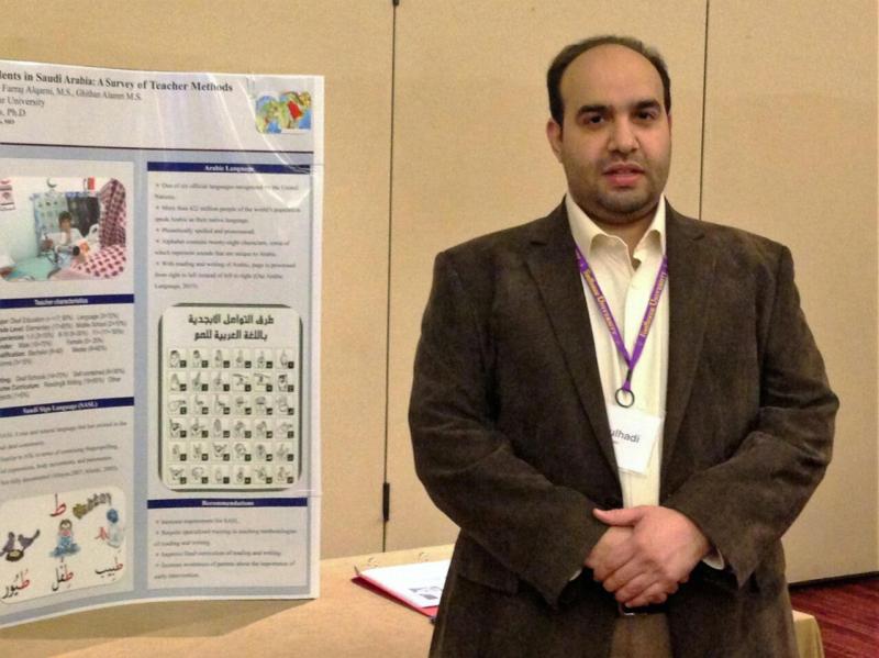 منح سعودي عضوية منظمة الشرف الأمريكية فاي كابا فاي 11
