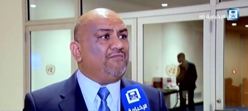 مندوب اليمن في الامم المتحدة
