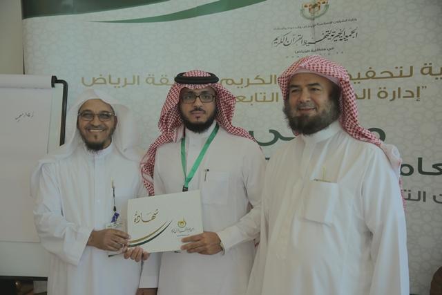 منسوبو 24 جمعية تابعة لتحفيظ الرياض يشاركون في ملتقى العلاقات العامة والإعلام والموارد المالية (11)