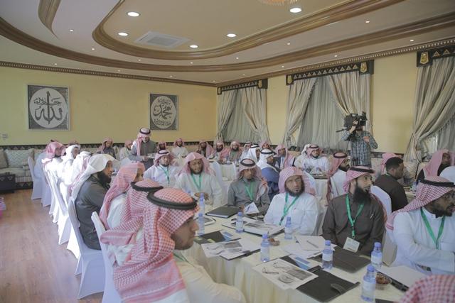 منسوبو 24 جمعية تابعة لتحفيظ الرياض يشاركون في ملتقى العلاقات العامة والإعلام والموارد المالية (2)