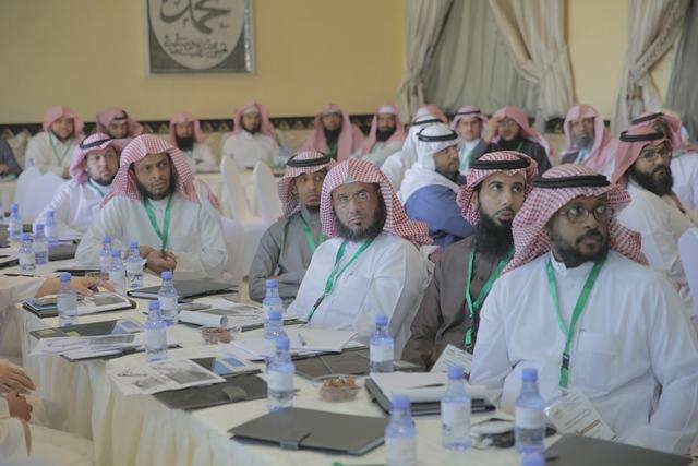 منسوبو 24 جمعية تابعة لتحفيظ الرياض يشاركون في ملتقى العلاقات العامة والإعلام والموارد المالية (4)