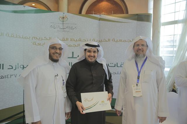 منسوبو 24 جمعية تابعة لتحفيظ الرياض يشاركون في ملتقى العلاقات العامة والإعلام والموارد المالية (5)