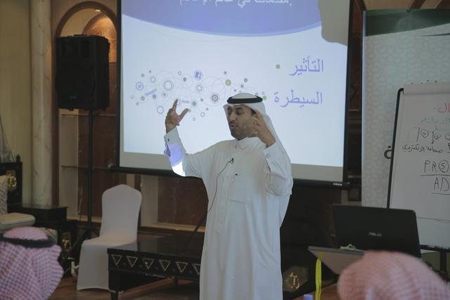 منسوبو 24 جمعية تابعة لتحفيظ الرياض يشاركون في ملتقى العلاقات العامة والإعلام والموارد المالية (6)