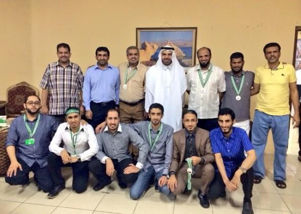 منسوبي أكاديمية الحرمين السعودية بجاكرتا
