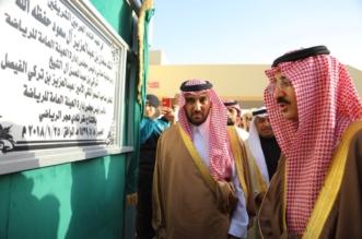 بالصور.. افتتاح منشأة هجر الجديدة - المواطن