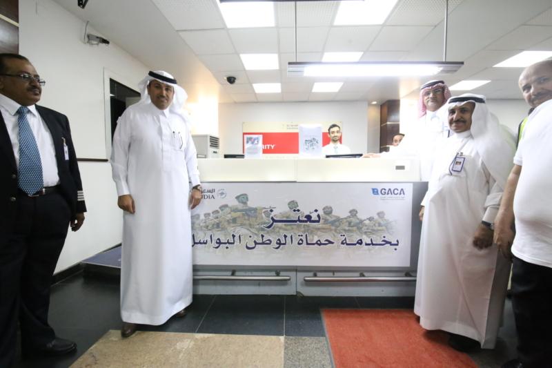 منصة الخدمة التي خصصتها الخطوط السعودية لحماة الوطن
