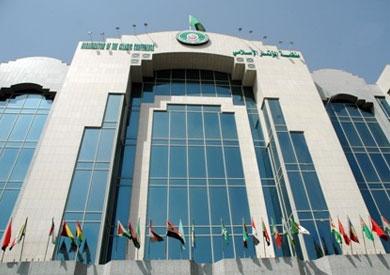 منظمة-التعاون-الاسلامي