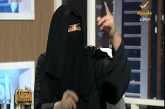 شاهد.. صحفية سعودية لأعضاء الشورى: سكتّم دهرًا ونطقتم قهرًا - المواطن