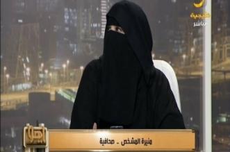 إعلامية سعودية : لهذه الأسباب لا أرحب بتجنيس أبناء السعوديات - المواطن