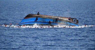 مهاجرين البحر المتوسط