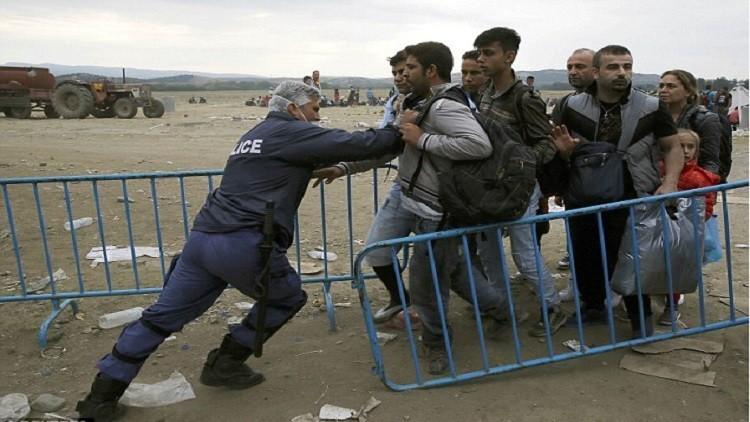 مهاجر غير شرعي