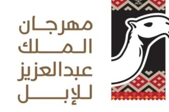 مسابقات وعروض ترفيهية.. مسرح حوير يخاطب الطفل بثقافة الموروث الشعبي - المواطن
