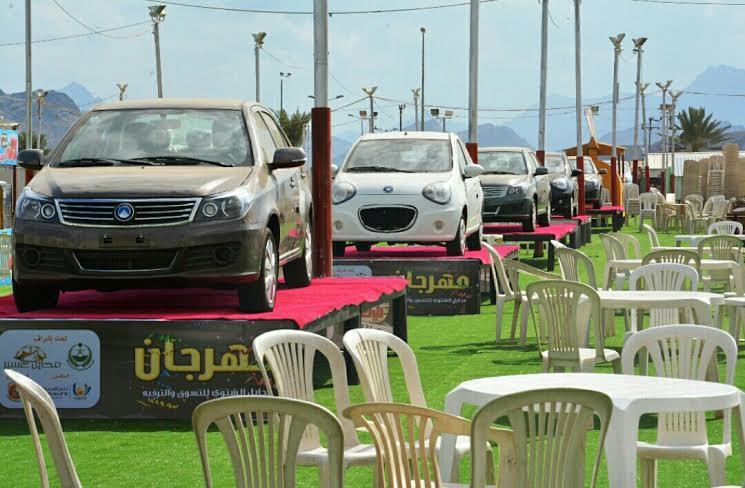 مهرجان التسوق بمحايل أدفأ3