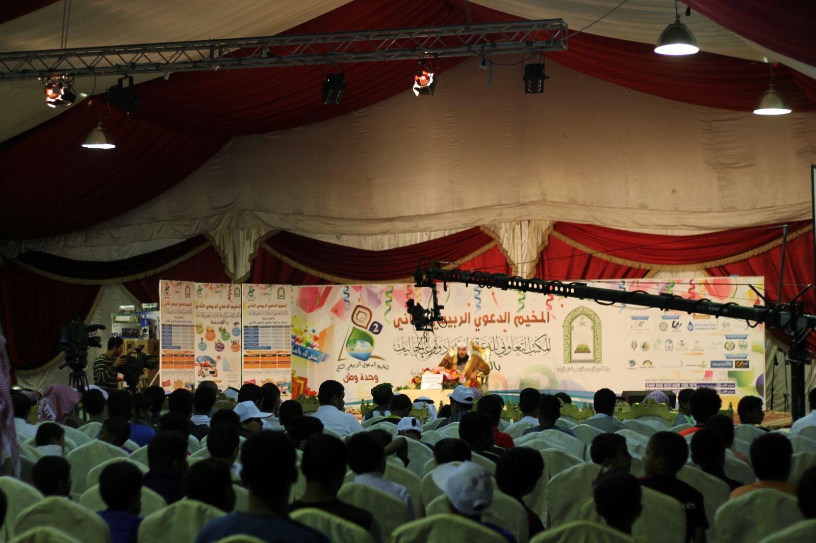 مهرجان الربيع بالقمحة يقيم محاضرات ومسابقات ترفيهية (4)
