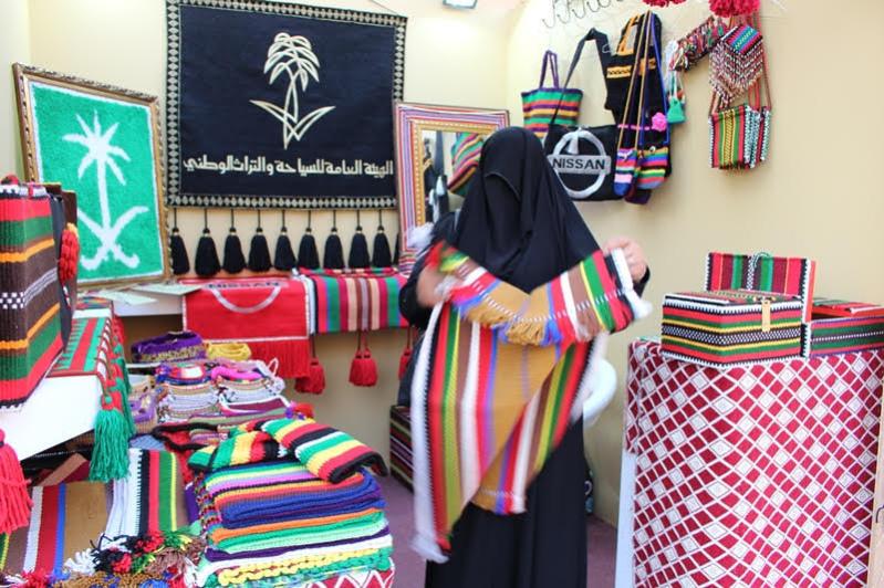 مهرجان الرياض