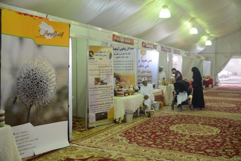 مهرجان العسل بأبها (2)