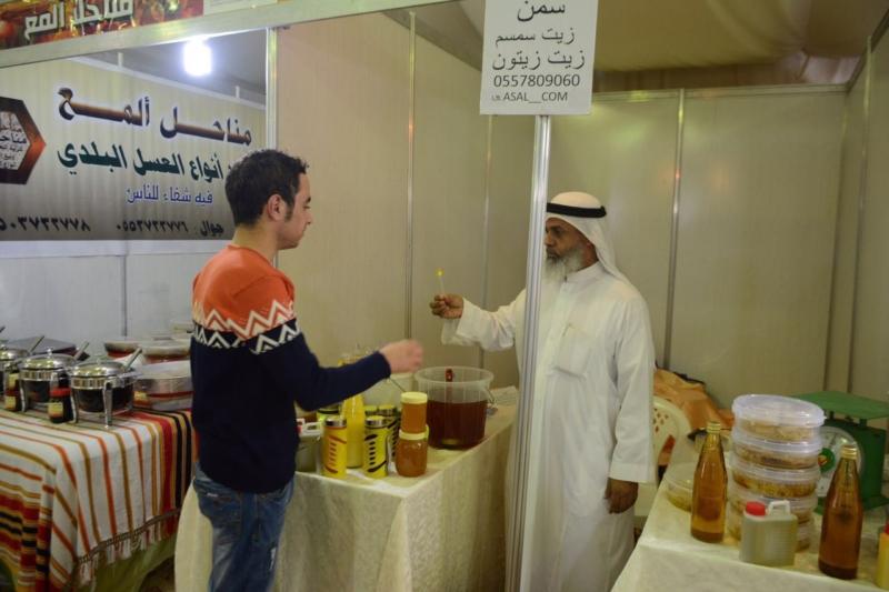 مهرجان العسل بأبها (3)