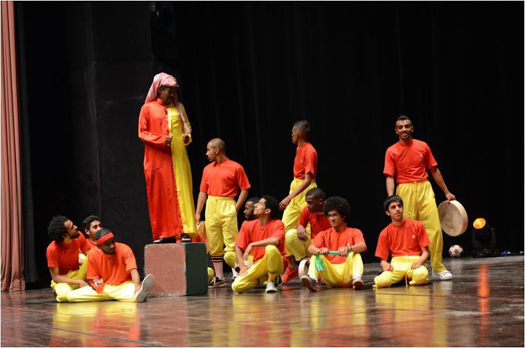 مهرجان الفرق المسرحية 2