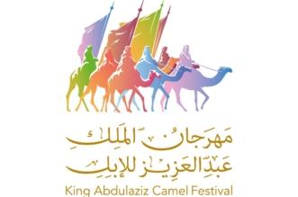 حملة وقائية للتطعيم بلقاح الإنفلونزا في مهرجان الملك عبدالعزيز للإبل - المواطن