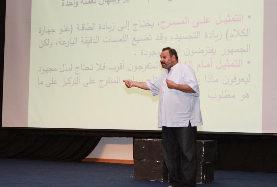 مهرجان جامعة المؤسس (4)