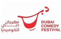 مهرجان-دبي-للكوميديا