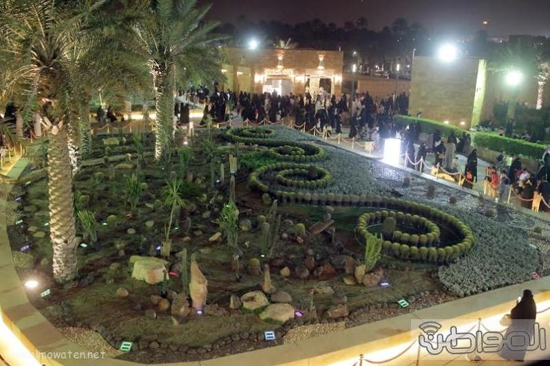 مهرجان ربيع الرياض في البجيري