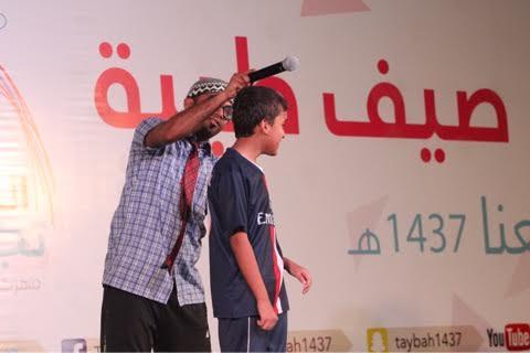 مهرجان صيف طيبة 3