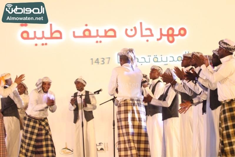 مهرجان طيبة (11)