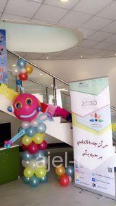 مهرجان علماء ٢٠٣٠ بالمركز العلمي بجدة1
