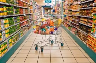 مصادرة أكثر من 800 كيلو جرام مواد غذائية غير صالحة و200 لتر ألبان فاسد ببلجرشي - المواطن