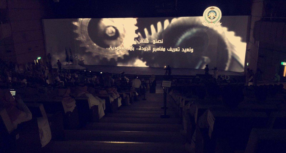 مواطنيين بمعرض القوات المسلحة لتوطين صناعة قطع الغيار (3)