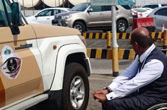 2.9 % نسبة انتشار الإعاقة ذات الصعوبة البالغة بين السعوديين - المواطن