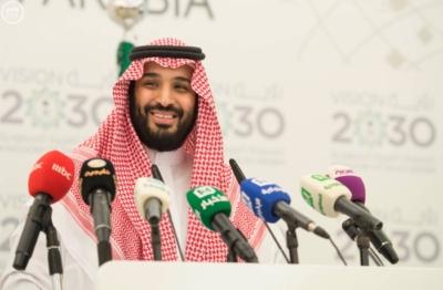 موتمر محمد بن سلمان1