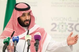 الغارديان: #محمد_بن_سلمان نجم يسعى لفطام المملكة عن النفط - المواطن