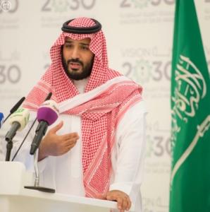 موتمر محمد بن سلمان2