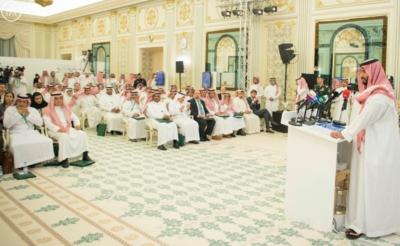 موتمر محمد بن سلمان3