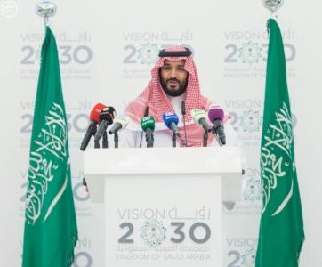 موتمر محمد بن سلمان6